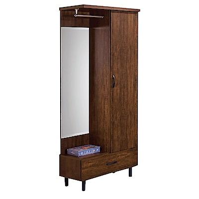 品家居 瑪蒂娜2.5尺鏡面高鞋櫃(二色可選)-75.6x39.5x194cm免組