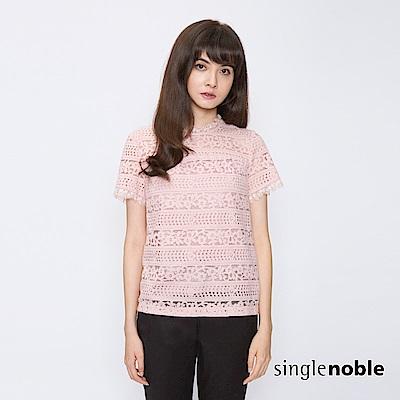 獨身貴族 浪漫鏤空花藝布蕾絲設計上衣(2色)
