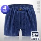Sun Flower三花 5片式平口褲.四角褲(4件組)_隨機