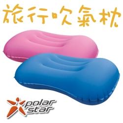 Polarstar 旅行吹氣枕-兩入 P16703
