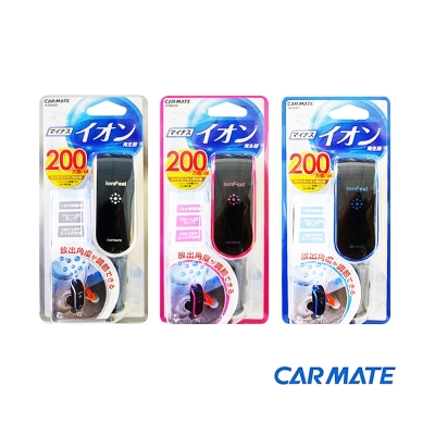 CARMATE-負離子空氣清淨器