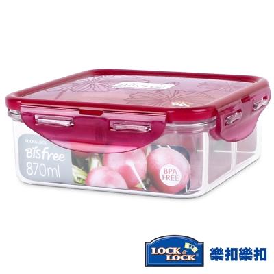 樂扣樂扣 Bisfree系列晶透抗菌分隔保鮮盒-正方形870ML(8H)