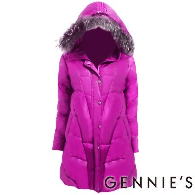 Gennies奇妮-經典時尚羽絨大衣外套 (H6203-)桃-M