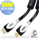 EZstick HDMI 編織網帶磁環 19+1 標準 2.0版 純銅線 高清線 1.5米 product thumbnail 1