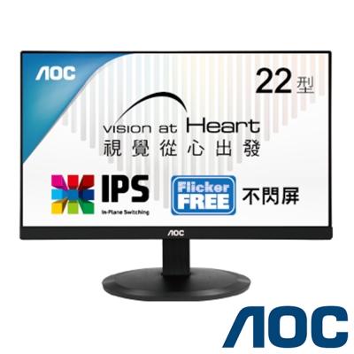 AOC I2280SWD 22型 AH-IPS 薄邊框電腦螢幕