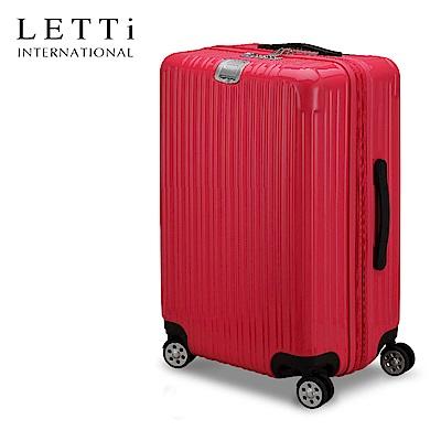 LETTi繽紛炫彩 28吋PC鏡面可加大行李箱-(桃紅色)