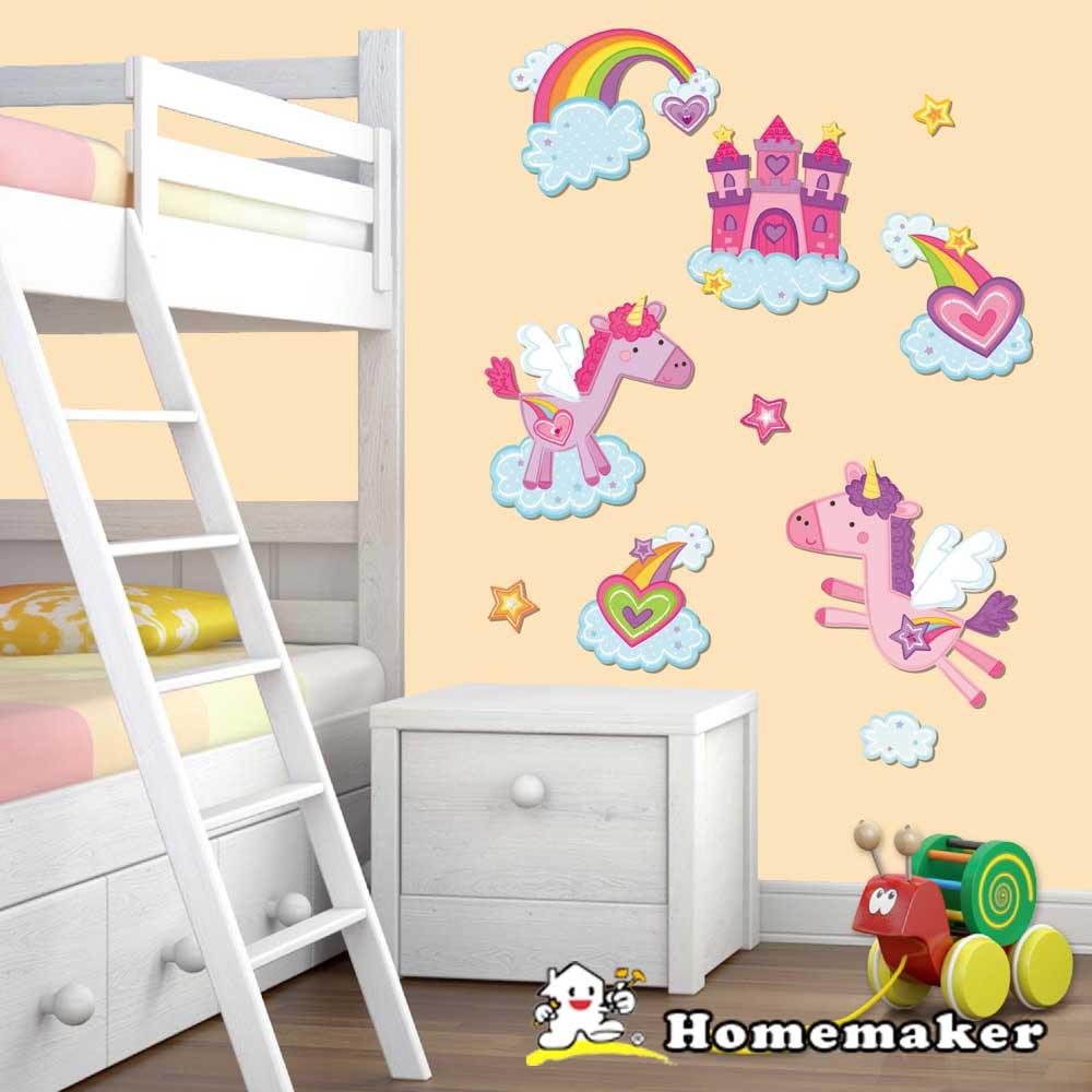 【LK】彩虹飛馬雙層五彩蔥手工壁飾貼(LK-CBA3503)