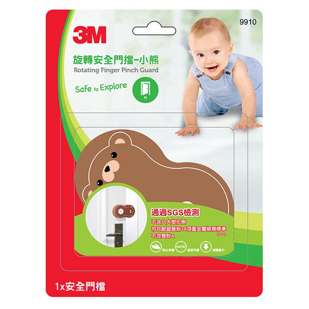 3M 兒童安全系列可旋轉安全門檔-小熊