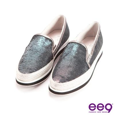ee9率性風采~異材質拼接進口炫光珠片素面百搭超輕休閒便鞋*灰色
