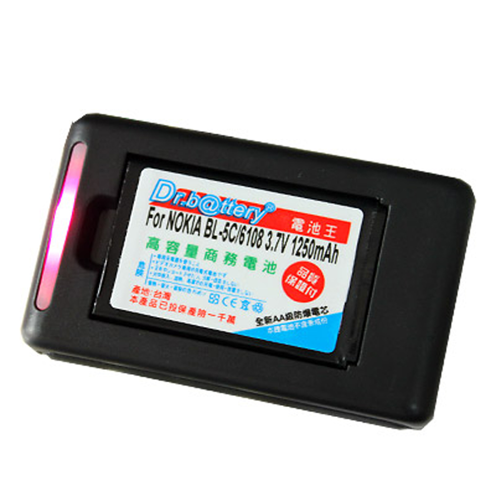 電池王 NOKIA BL-5C 高容量配件組
