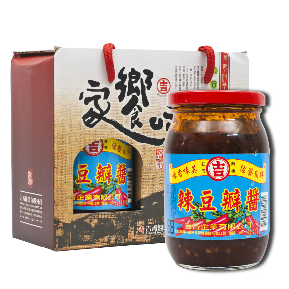 丸吉 復古辣豆瓣醬禮盒 600ml 二瓶入