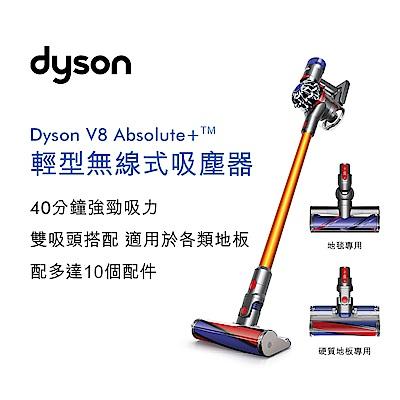 (無卡分期-12期)Dyson V8 SV10 Carbon Fibre 無線吸塵器(金)