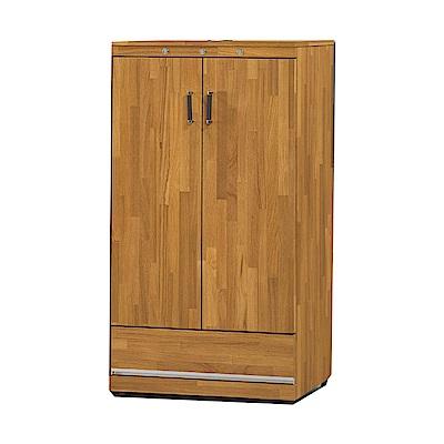 品家居  瑪麗露2尺柚木紋二門單抽鞋櫃-61x41x120cm免組