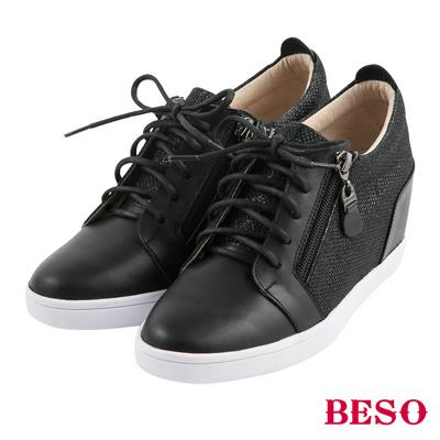 BESO韓流風尚 異材質拼接拉鏈內增高休閒鞋~黑