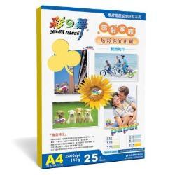 彩之舞 A4 金黃色 炫彩珠光相紙HY-A109-125張