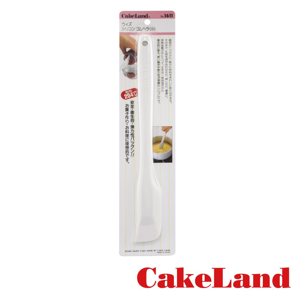 【日本CAKELAND】SPATULA耐熱一體奶油清潔鏟(果醬)