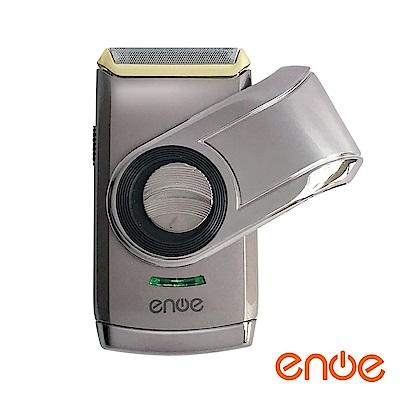enoe-充電式浮動單刀頭電動刮鬍刀
