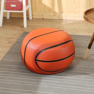 BuyJM 籃球造型可愛沙發凳