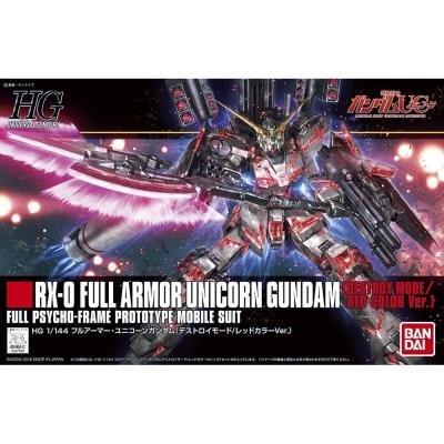 BANDAI 鋼彈UC HGUC 1/144 全裝備型獨角獸(破壞模式/紅色版) 199