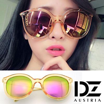 【2件59折】DZ 纖細線調 抗UV 太陽眼鏡墨鏡(透黃框桃紫膜)