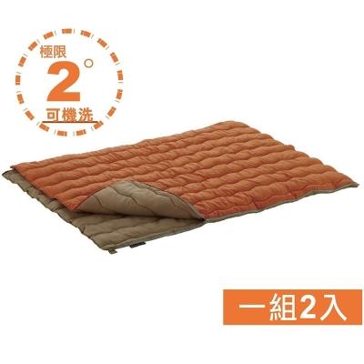 LOGOS #72600680 2合1丸洗化纖睡袋組 2℃ 黃