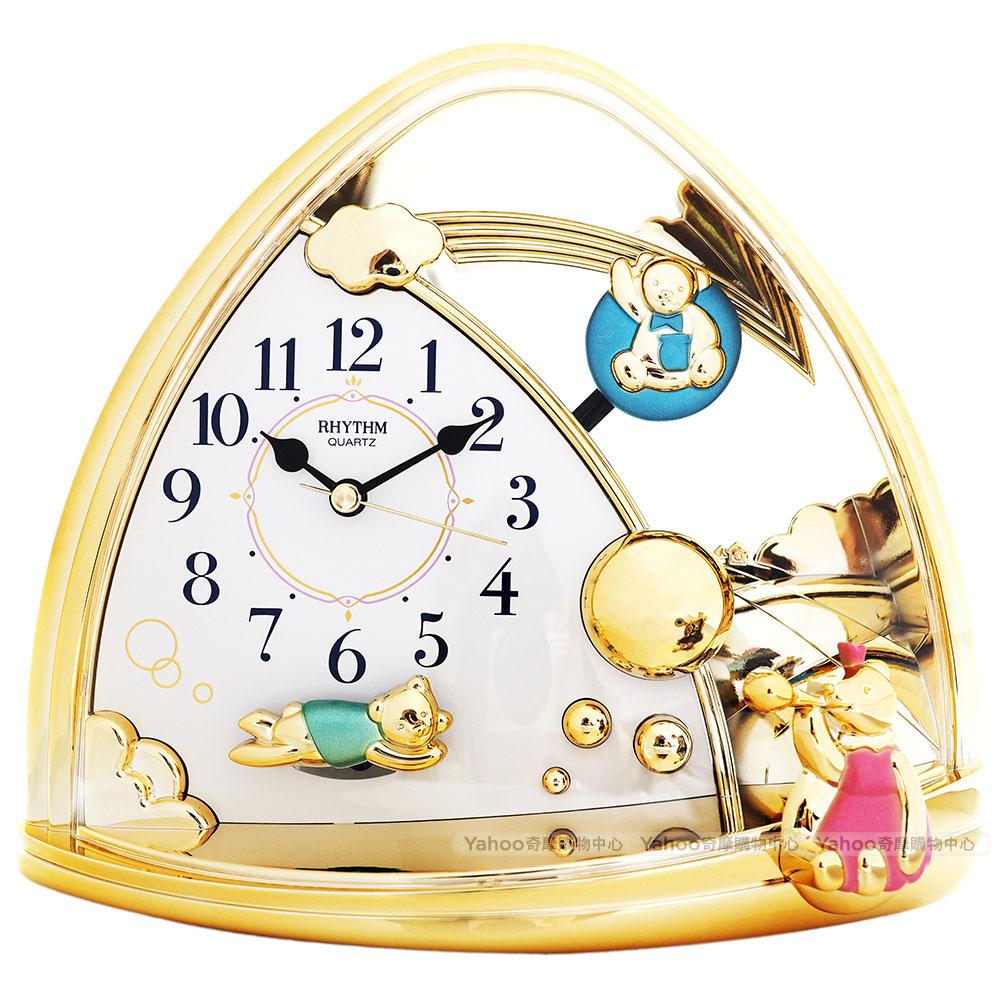 RHYTHM日本麗聲 可愛小熊擺錘裝飾靜音座鐘/20cm