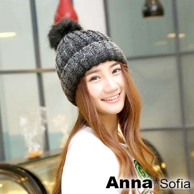 AnnaSofia-漸層暈染雙色-大球保暖毛線毛帽-黑灰系