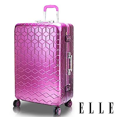 ELLE 24吋法式霧面菱格紋深框行李箱 - 桃紫色