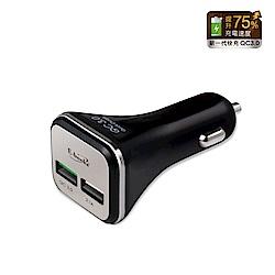 E-books B30 車用QC3.0雙USB充電器