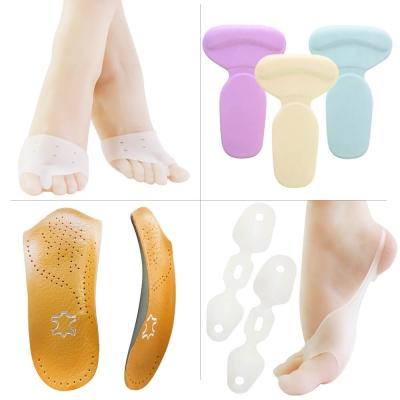 足的美形  防磨 半墊 鞋材 滿299出貨
