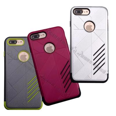 VXTRA 神盾 iPhone 8 Plus/ 7 Plus 防滑雙料手機殼