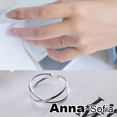 AnnaSofia 交叉X細線 925純銀開口戒指(銀系)