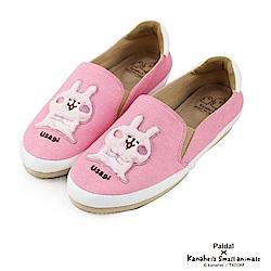 Paidal x 卡娜赫拉的小動物 - 毛絨兔兔休閒鞋樂福鞋