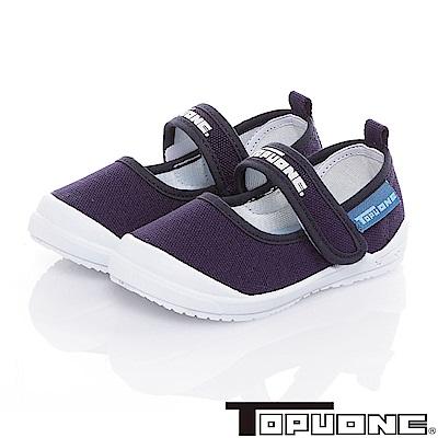 TOPUONE 輕量柔軟防臭減壓休閒室內童鞋-藍