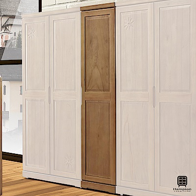 漢妮Hampton格溫系列實木1.5尺衣櫥-45x57x196cm