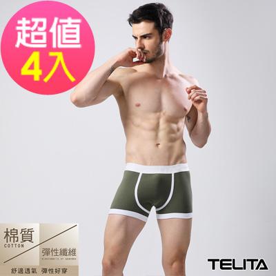 男內褲 潮流個性平口褲/四角褲   軍綠(超值4件組) TELITA