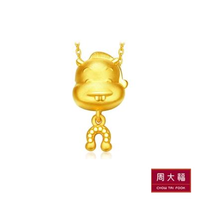 周大福 十二生肖系列 可愛生肖黃金路路通串飾/串珠-馬