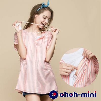 ohoh-mini 孕婦裝 小輕新翻領流蘇綁帶孕哺上衣-2色