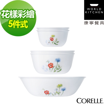 CORELLE康寧 花漾彩繪5件式餐碗組 (503)