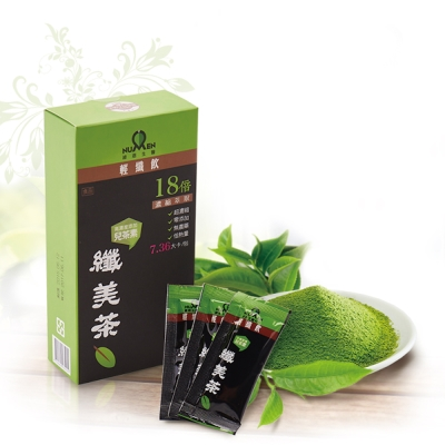 綠恩18倍纖美茶輕纖飲3盒組(15包/盒)