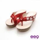 ee9 夏夜星光~水鑽寶石金屬羊皮夾腳楔型涼拖鞋~蜻蜓紅