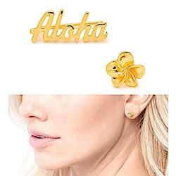 GORJANA Aloha 夏威夷 金色雞蛋花 耳環 耳骨夾 套組 需耳洞
