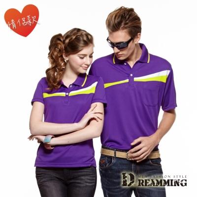 Dreamming MIT雙色拼接吸濕排汗短袖POLO衫-紫色