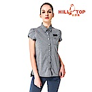 【hilltop山頂鳥】女款吸濕排汗抗UV彈性短袖襯衫S06F57-樣品灰