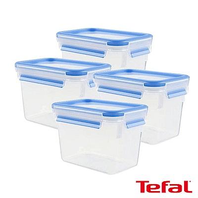 Tefal法國特福 德國EMSA原裝MasterSeal無縫膠圈PP保鮮盒1.1L(4入)8H