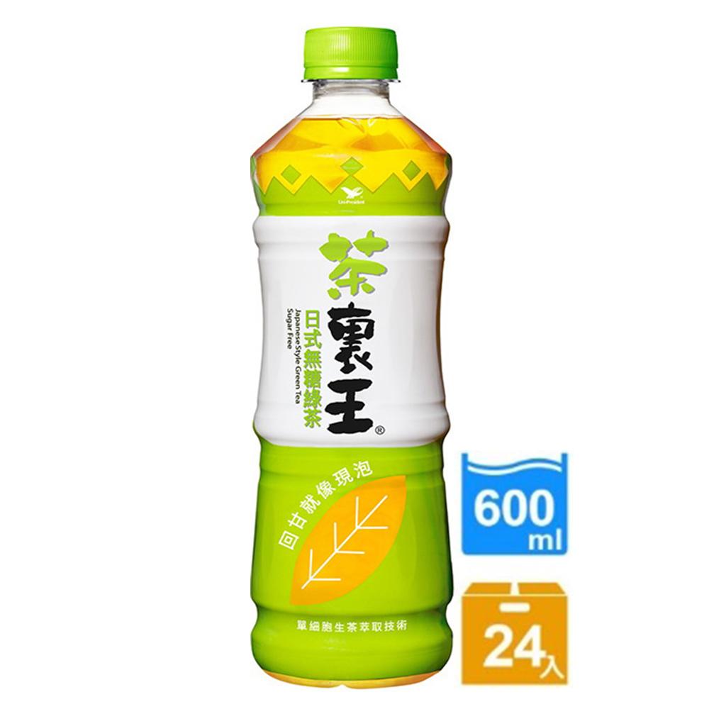 茶裏王 日式無糖綠茶(600mlx24入)