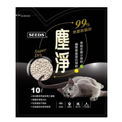 聖萊西Seeds 塵淨99%無塵級球砂10L 三包組