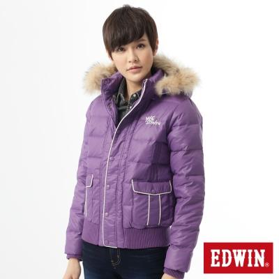 EDWIN優雅出芽配色連帽外套-女款-紫色