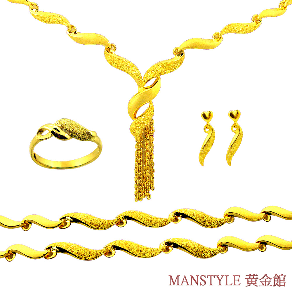 MANSTYLE「情投意合」黃金套組