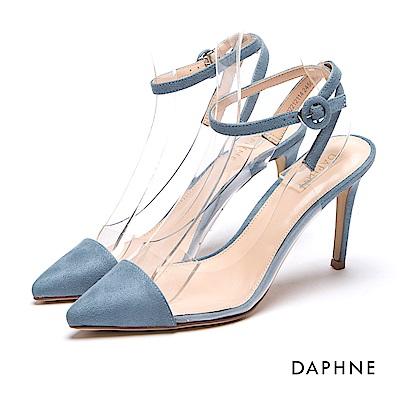 達芙妮DAPHNE 高跟鞋-拼接繞踝透明高跟涼鞋-藍
